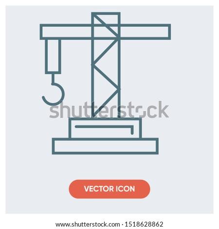 construction crane heavy vector icon