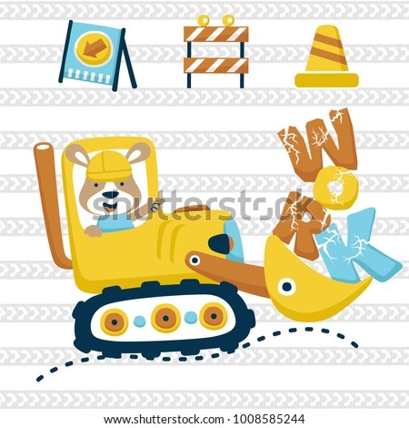 stock-vector-construction-equipments-cartoon-vector-with-cute-animal-on-tire-tracks-background
