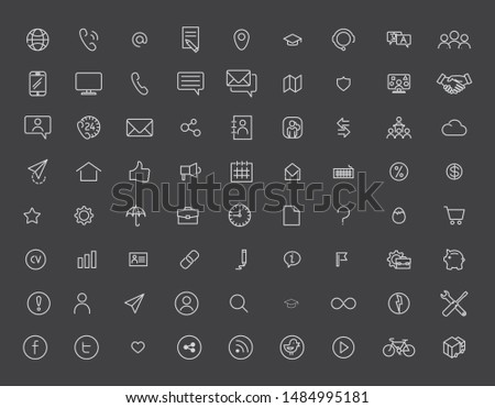 contact us set icon, vector