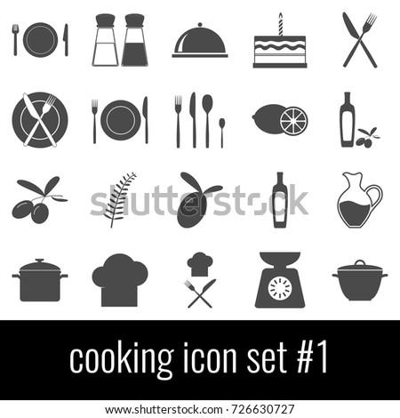 Cooking. Icon set 1. Gray icon on white background.