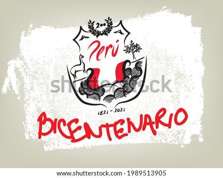 Cool bicentenary peruvian seal vector. Peruvian seal illustration.