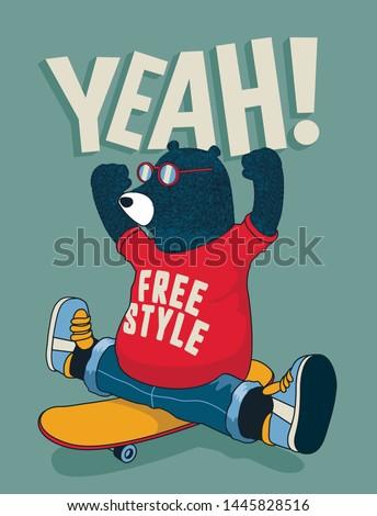 Cool vector bear on skate board