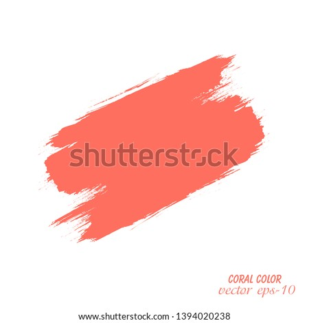 Coral strip paint .Roller brushes with colors paint for text . Banner - Vector.