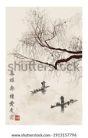 cormorant fishermen and their