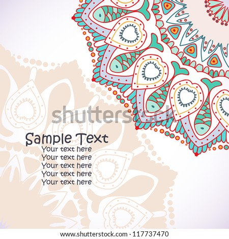 corner ethnic ornamental