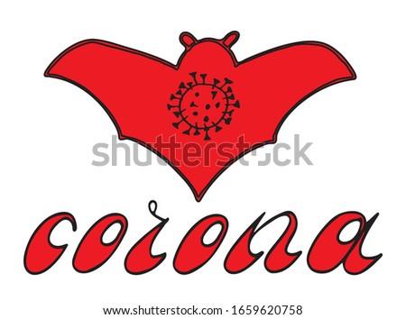 Coronavirus Lettering Design bakterium pain quarantine Background Banner Corona Virus 2019-ncoV  Stock fotó ©