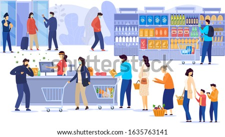Coronavirus 2019-ncov epidemic china wuhan city epidemic disease vector illustration. Outbreak virus epidemic flu people in mask in city shop market moll. Panic on street. Airport door police.