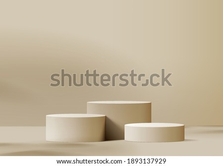 cosmetic cylinder minimal scene with geometric platform. brown background vector 3d rendering with podium. stand to show cosmetic products. Stage showcase on pedestal cosmetic 3d studio beige pastel