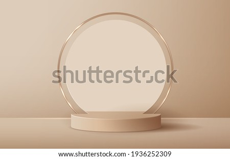 Cosmetic light brown background and premium podium display for product presentation branding and packaging presentation. studio stage with shadow of background. vector illustration design.
