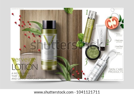 Cosmetic magazine template, verbena lotion on wooden table, 3d illustration Сток-фото ©