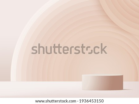 Cosmetic product minimal scene with platform. Summer background vector 3d rendering with podium. stand to show cosmetic products background. Stage backdrop on pedestal modern 3d studio beige product