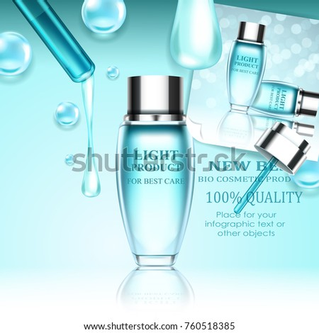 Cosmetic product, toner or other for best care, high quaility vector realistic illustration. Water splashes