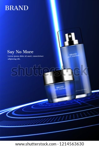 Cosmetic products with blue light pillar and concentric light rings on ground