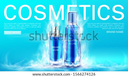 Cosmetics bottles in dry ice smoke landing page mockup background. Cooling beauty cosmetic product tubes, makeup remover, cream, tonic ad promo poster. Realistic 3d vector illustration, web banner Foto d'archivio ©