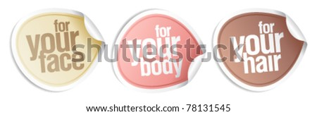 Cosmetics for your body, hair, face. Vector stickers set.