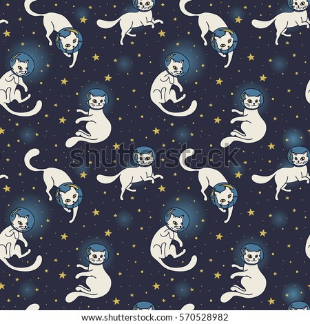 cosmic seamless pattern  cute