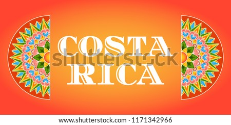 costa rica illustration vector
