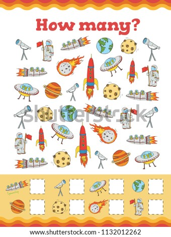 Counting educational children game, kids activity sheet. How many objects task. Learning mathematics, numbers, addition theme cosmos.