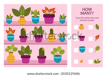 Counting game. Education kid in kindergarten, preschool, school. Mathematics puzzle. Children logic learning. How many, counting task. Count, match objects. Educational math test page. Vector art. Foto stock ©