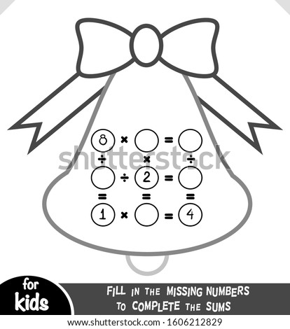 Counting Game for Preschool Children. Educational a mathematical game. Count the numbers in the picture and write the result. Multiplication and division worksheet with Christmas bell