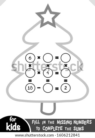 Counting Game for Preschool Children. Educational a mathematical game. Count the numbers in the picture and write the result. Multiplication with Christmas tree