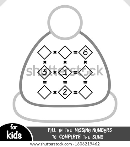 Counting Game for Preschool Children. Educational a mathematical game. Count the numbers in the picture and write the result. Multiplication worksheet with Christmas hat