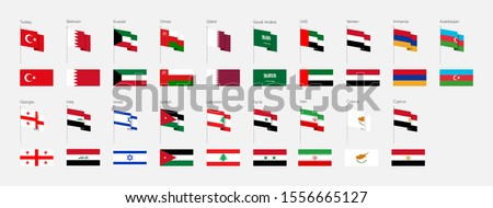 Countries of Western Asia according to the UN classification. Set of flags.