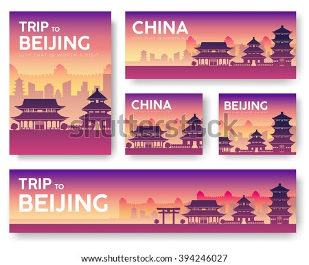 country china landscape vector