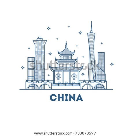 country china vector banner