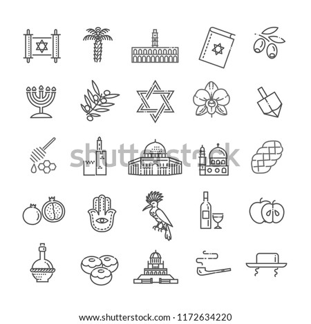 Country Israel travel vacation icons set