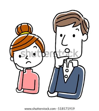 Couple: I think