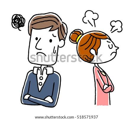 Couple: My wife's bad mood
