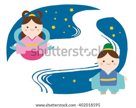 couple of star festival
