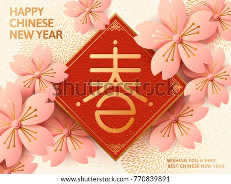 Couplet with light pink flowers isolated on beige background, spring in Chinese word