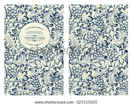 Cover design for you personal cover. Vine pattern. Vine theme for book cover. Wine texture illustration in style of engraving. Vector illustration.