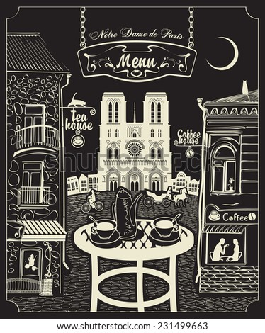 cover for a menu with parisian