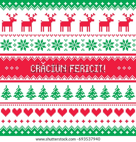 Craciun Fericit greeting card - Merry Christmas in Romanian pattern  Imagine de stoc ©