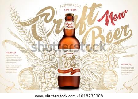 craft beer ads  exquisite