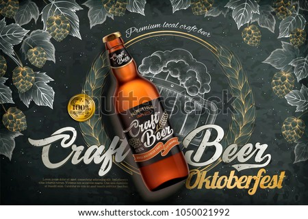 Craft beer ads, realistic 3d beer bottle with label on engraving style blackboard background, hops and wheat elements