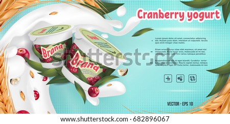 cranberry with nuts yogurt ads