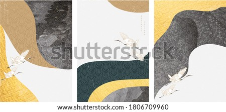 Crane birds with abstract background vector. Japanese template with geometric pattern. Watercolor texture.
