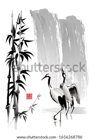 cranes  bamboo stems on the