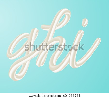 stock-vector-cream-abc-letters-set-white-buttercream-alphabet-isolated-on-turquoise-background-vector