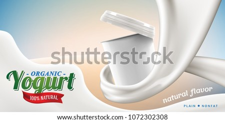 cream or yogurt ads with blank