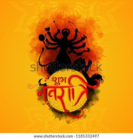 Creative abstract poster, Sale banner for Shubh Navratri with Maa Durga face design illustration, Shubh Navratri.