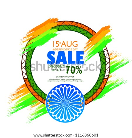 creative and beautiful sale abstract or banner for 15th of August or Independence Day of India with  creative design illustration.
