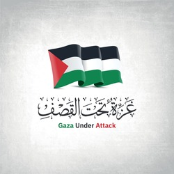 Creative Arabic Calligraphy (Gaza Under Attack) with Palestine Flag and White Background