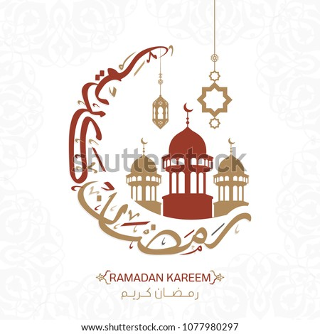 Creative Arabic Islamic Calligraphy of text Ramadan Kareem in crescent moon shape with lamp for Holy Month of Muslim Community Festival celebration 4 - Shutterstock ID 1077980297