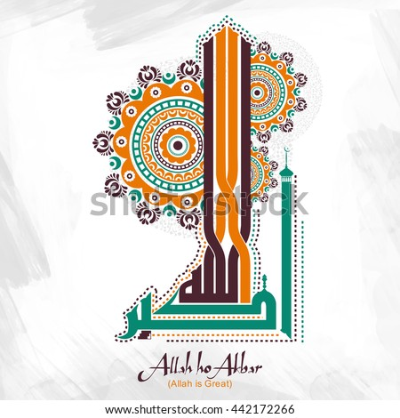 Creative Arabic Islamic Calligraphy of Wish (Dua) Allah ho Akbar (Allah is Great), Beautiful floral design decorated, Greeting Card for Muslim Community Festivals celebration.