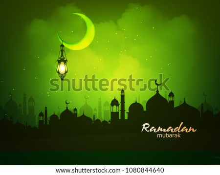 Arabic islamic calligraphy on green background download free